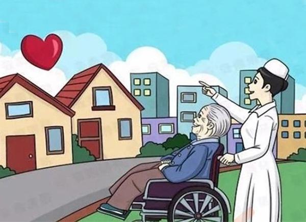 社会养老服务